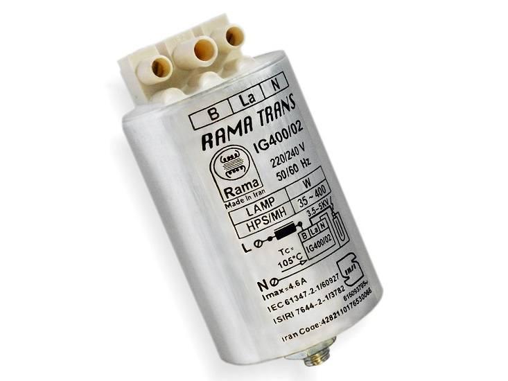 ایگنایتور الکترونیکی سوپر ایموزد 35 الی 400 وات بدنه فلزی